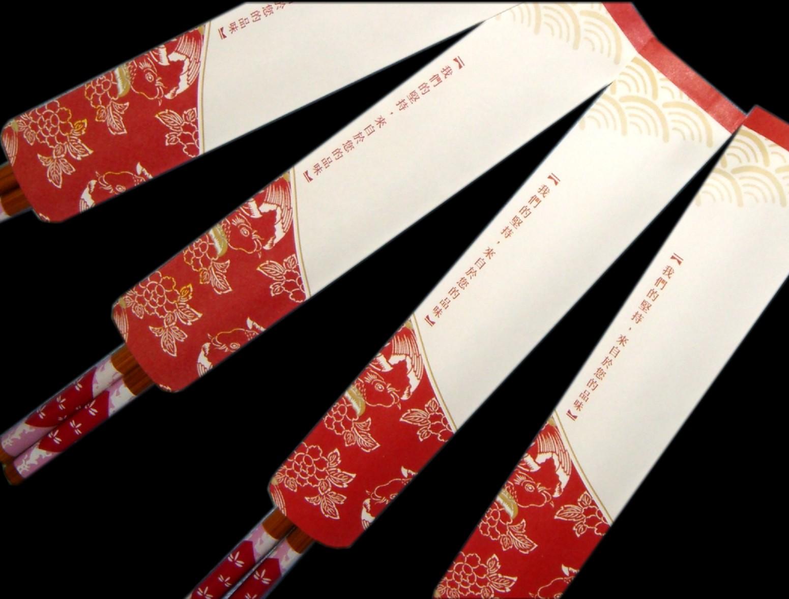 筷子套设计图片大全