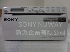 UP-X898MD UP-25MD SONY印表機