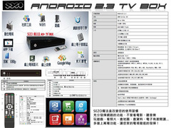 Android BOX 魔法盒A9