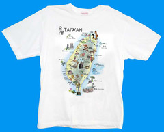 100%純棉台灣地圖白色-灰色 圓領T恤 -- 100% Cotton Taiwan Map White-Grey Crew Round Neck T shirt